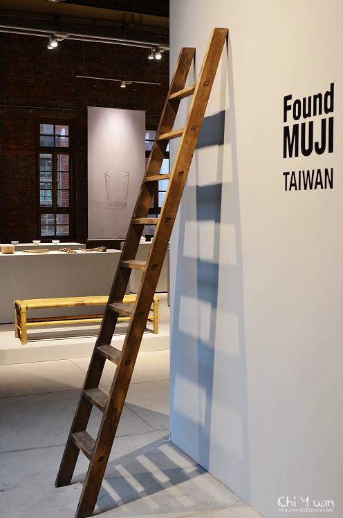 Found MUJI TAIWAN01.jpg