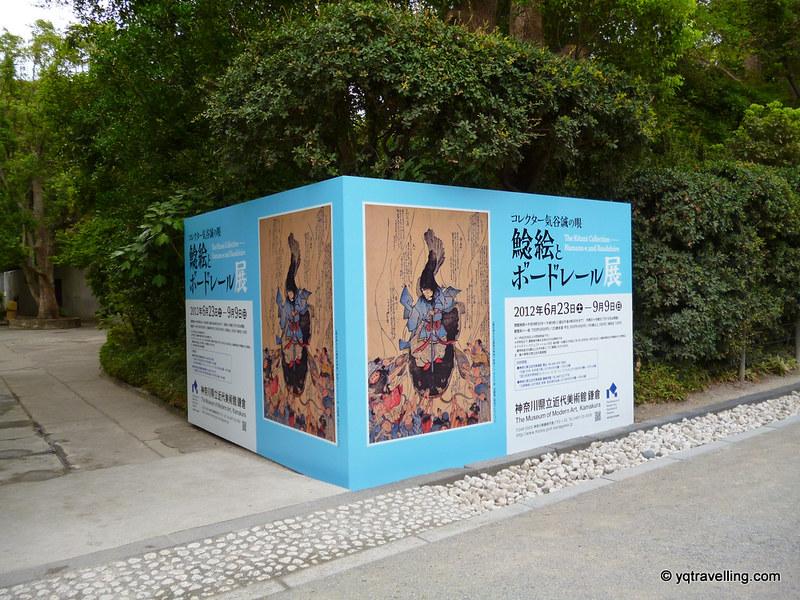 Art exhibition at Kanagawa Modern art museum