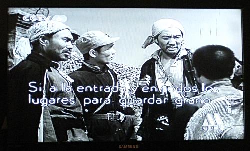chinesisches Fernsehen