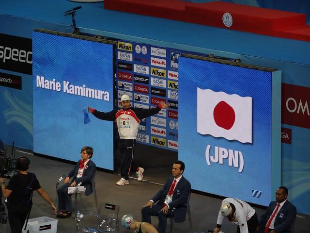 Marie Kamimura (JPN) enters the Istanbul 2012 arena