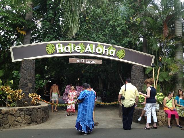 Ali'i Luau entrance