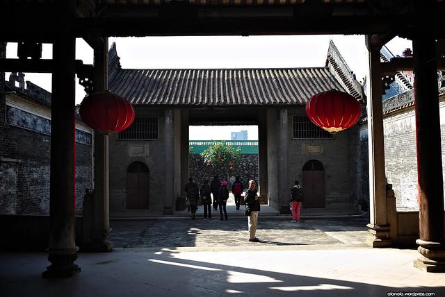 Ou Yang Ancestral Hall