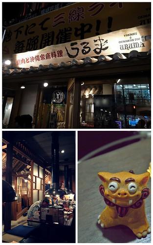 okinawa dinner
