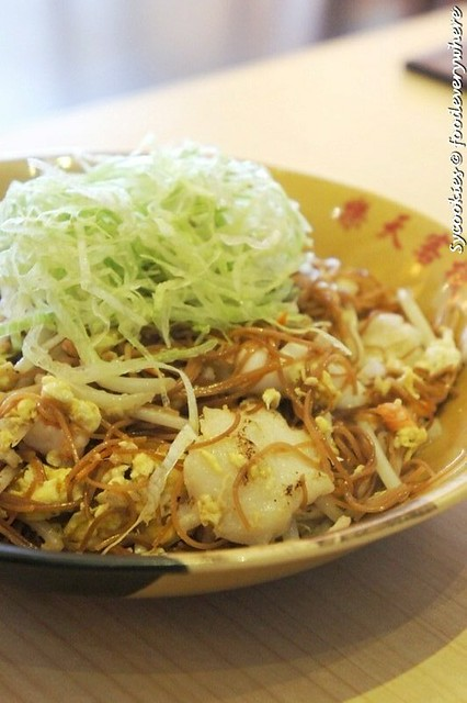 11.Home made style Fried Vermicelli RM 19.90 (2)
