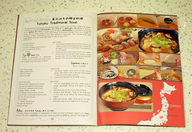 Cooking: Tohoku Traditional Soup