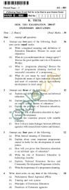 UPTU B.Tech Question Papers - AG-485 - Extension Education