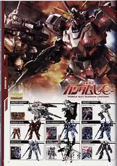 Gunpla Catalog 2012 Scans (14)