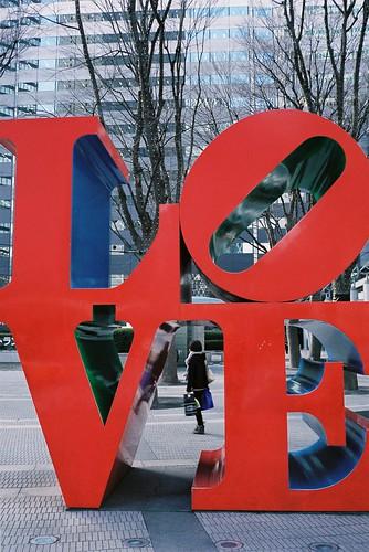 redded love
