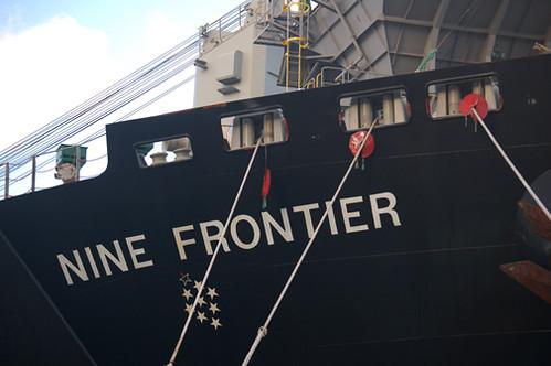 Nine Frontier name