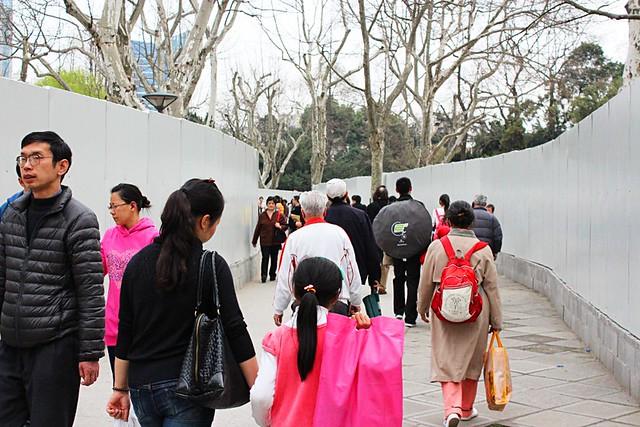 Parkspaziergang auf Chinesisch