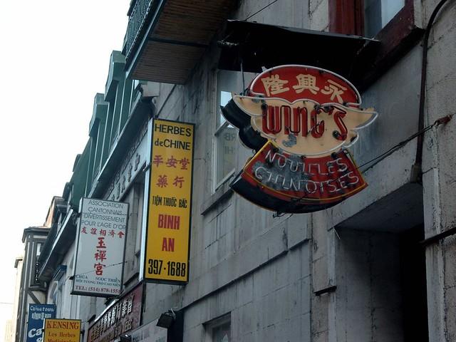 Wing's Noodles
