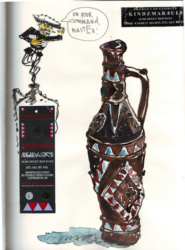 Bottle of Kindzmarauli by ezhilinsky