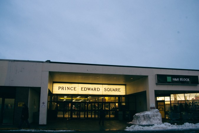 Prince Edward Square Entrance