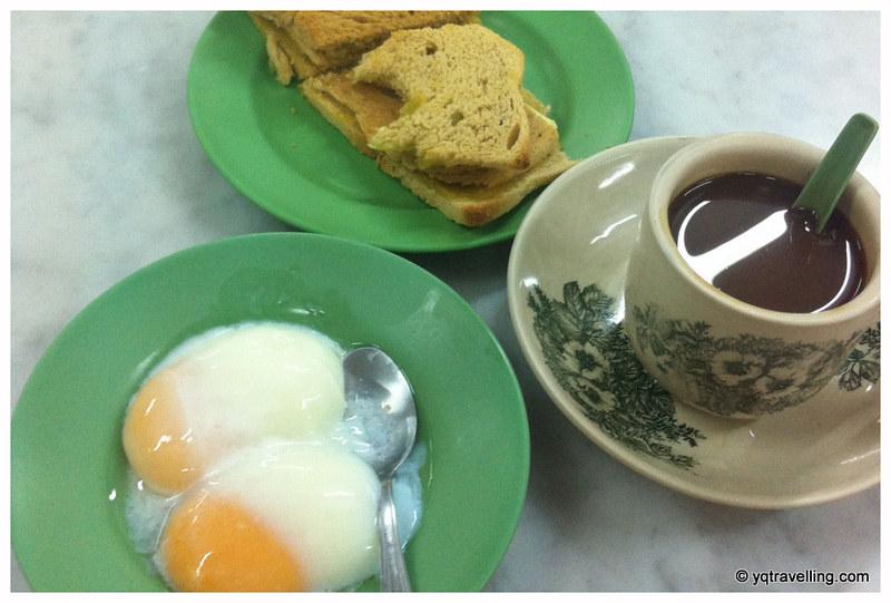 Kaya toast set: eggs, coffee and toast