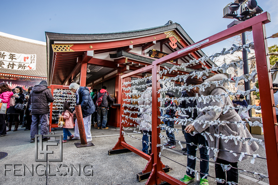 Asakusa | Japan Trip 2013