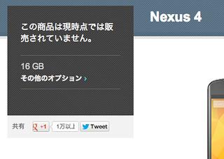 スクリーンショット 2013-03-07 0.51.02