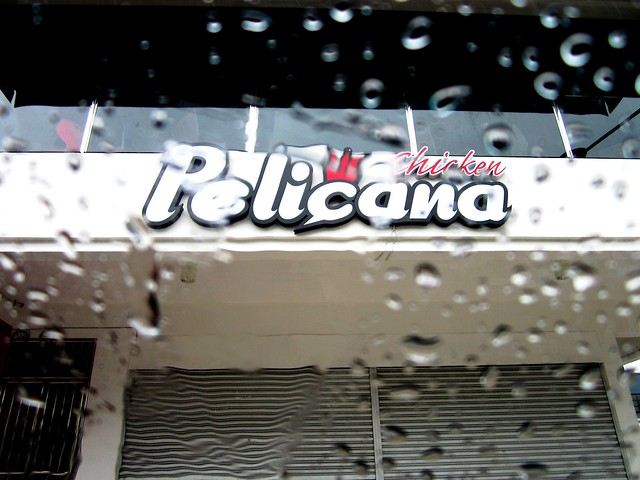 Pelicana Chicken Sibu 1