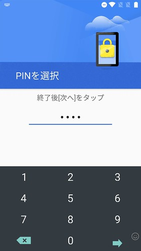 Screenshot_20160911-095336