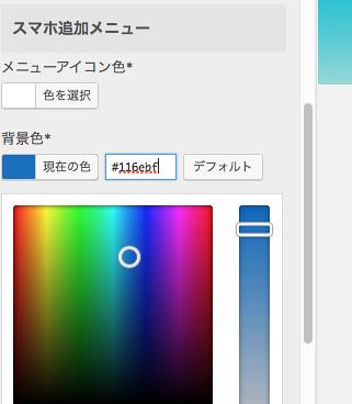 スクリーンショット 2016-09-20 0.24.24