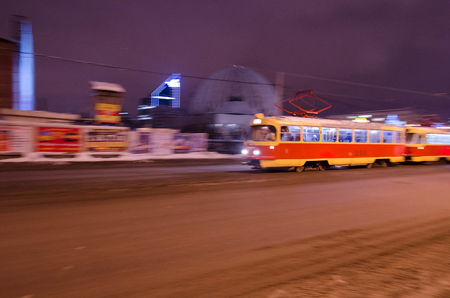 Tram, Yekaterinburg: where we are now. They have trams, buses, trolley buses *and* a subway. In a city the size of Perth.