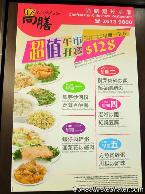 ChefMaster Chiu Chow Restaurant set lunch menu