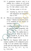 UPTU B.Tech Question Papers -TEC-101/TEC-201- Special Carryover Examination, 2006-2007 Electrical Engineering