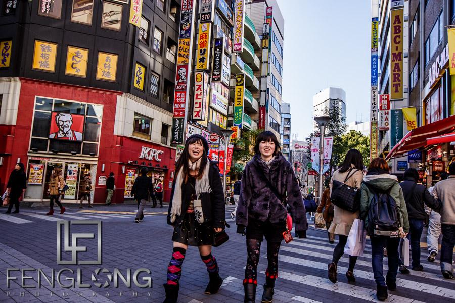 Ikebukuro | Japan Trip 2013