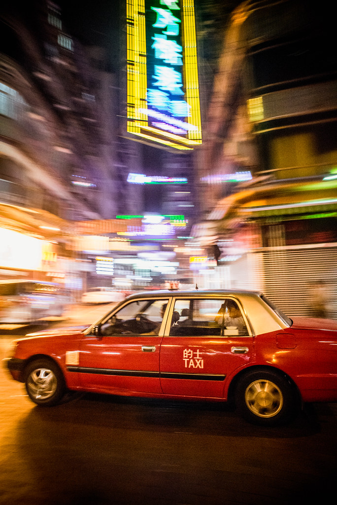 Kowloon Taxi Pan