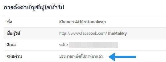 Facebook-00579