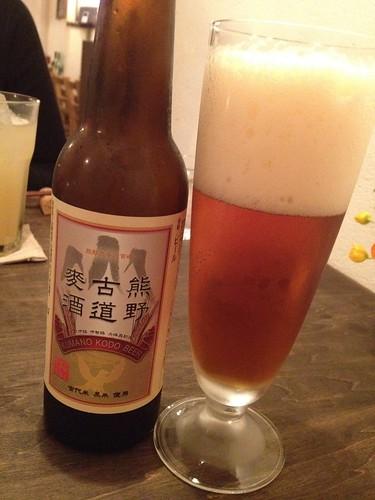 まずはビア。熊野古道ビール@boji