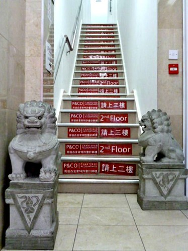 First Floor Steps, Dragons, China Town, Manchester by Angela Seager