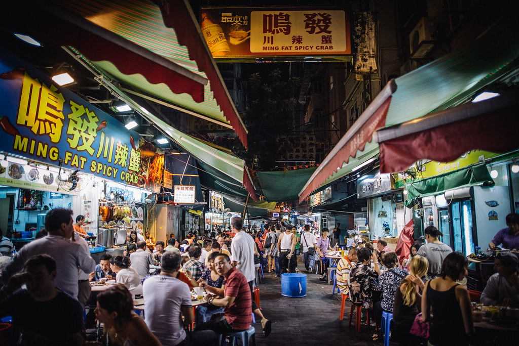 Kowloon Nights-14