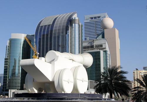 Heritage Park, downtown Abu Dhabi