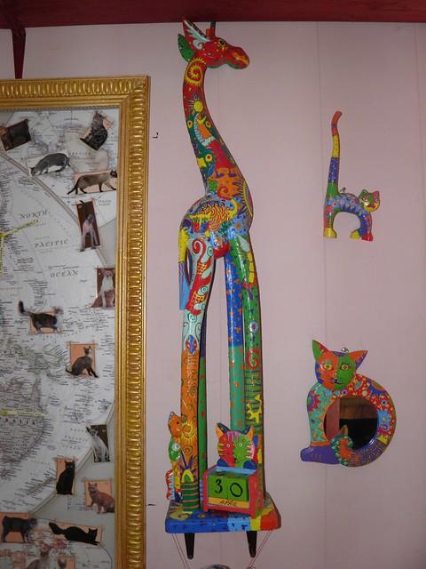 Жираф // Giraffe