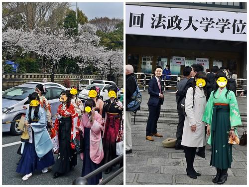 Japan collage graduation