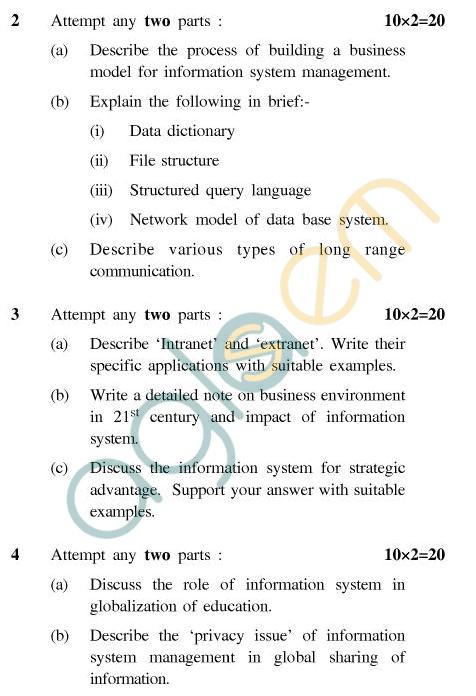 UPTU MCA Question Papers - MCA-241 - Management Information System