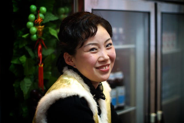 Kaesong Waitress North Korea