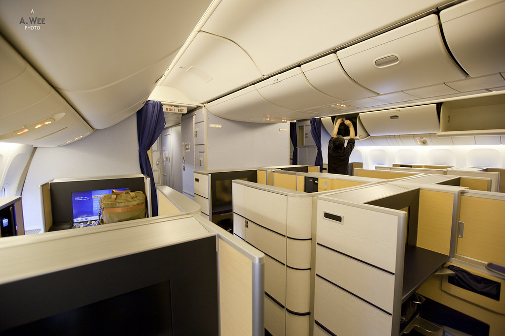The First Class Cabin onboard ANA 777-300ER