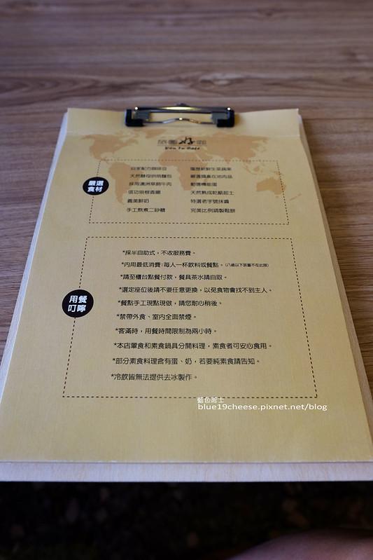 28497751241 54466769f5 c - 旅圖好咖You Tu Cafe-盤餐巧巴達午時特餐沙拉點心.還有漂亮的微舒打系列飲品.世紀小吃對面