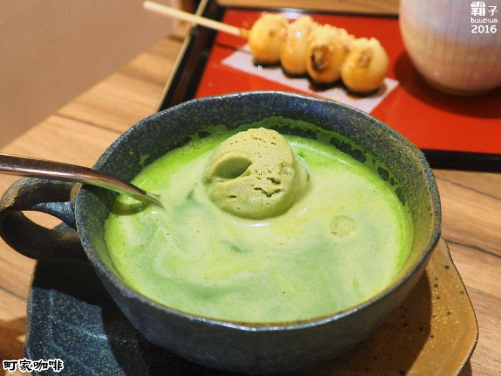 29579290665 0d52475cef b - 町家咖啡,日式茶屋內有精緻抹茶甜點~(已歇業)
