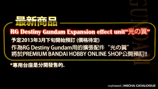"RG Destiny Gundam ""Wings of Light"" Expansion Set"