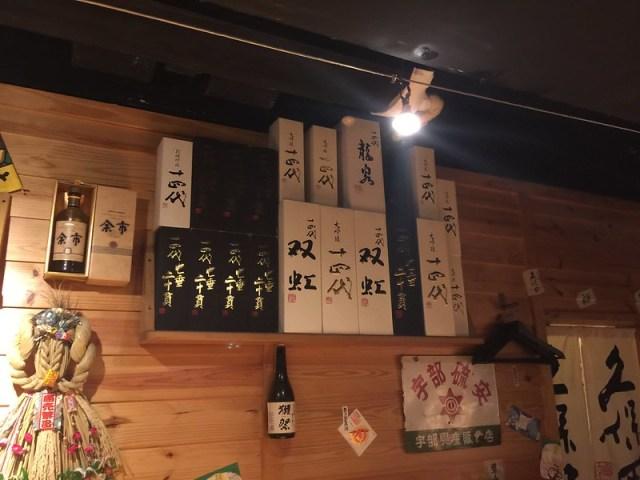 台北吳留手串燒燒烤 (26)