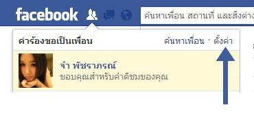 Facebook-0037