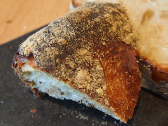 Exceptional crust!