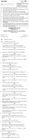 CBSE Class XII Previous Year Question Paper 2012 Library Administration and Management Paper I