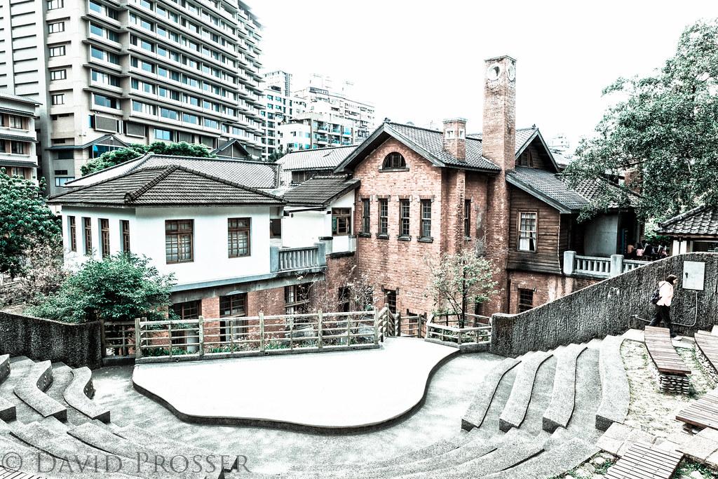 Beitou Public Hot Spring Museum