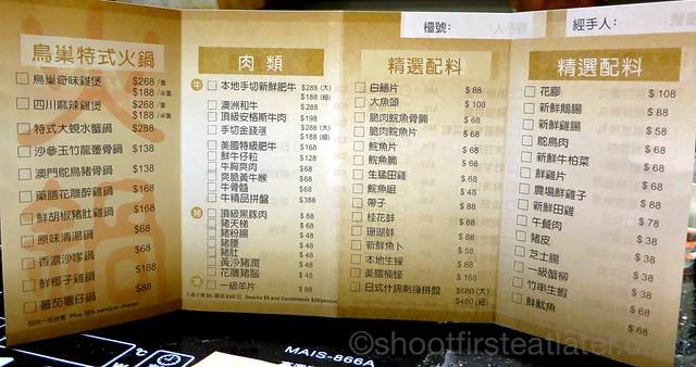 Birds Nest Restaurant Hot Pot menu