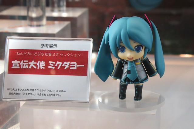 Nendoroid Petite Mikudayo