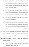 DU SOL B.Com. (Hons.) Programme Question Paper - AdvertisingAnd Personal Selling - Paper XXIV