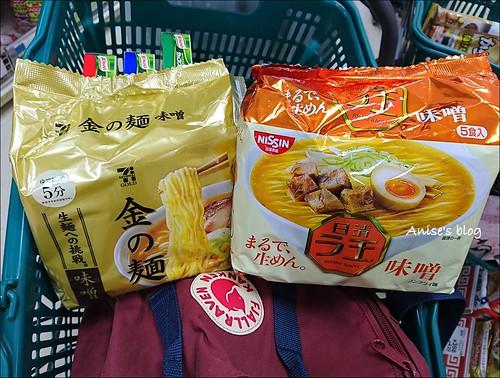 日本7-11超市_伊藤洋華堂041